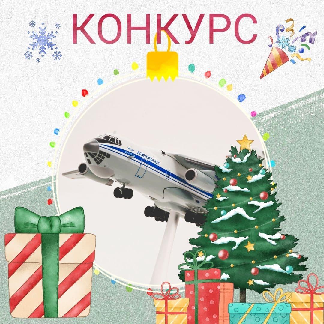 photo_2020-12-10_14-23-31.jpg